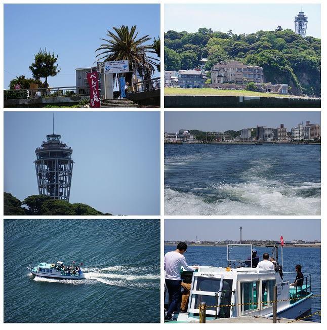 「べんてん丸」乗船で、「江の島」散策