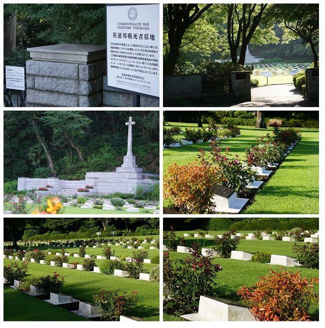 横浜の「英連邦戦死者墓地」散策より