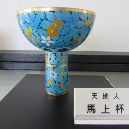 bajyoohai